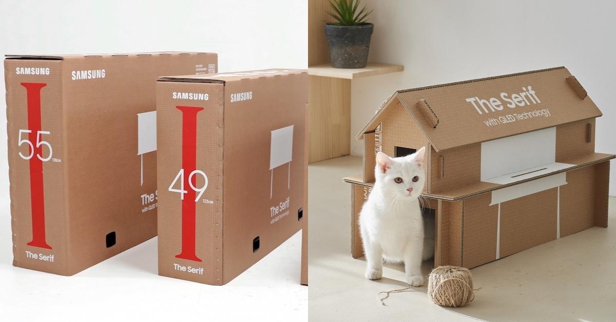 samsung reusable boxes